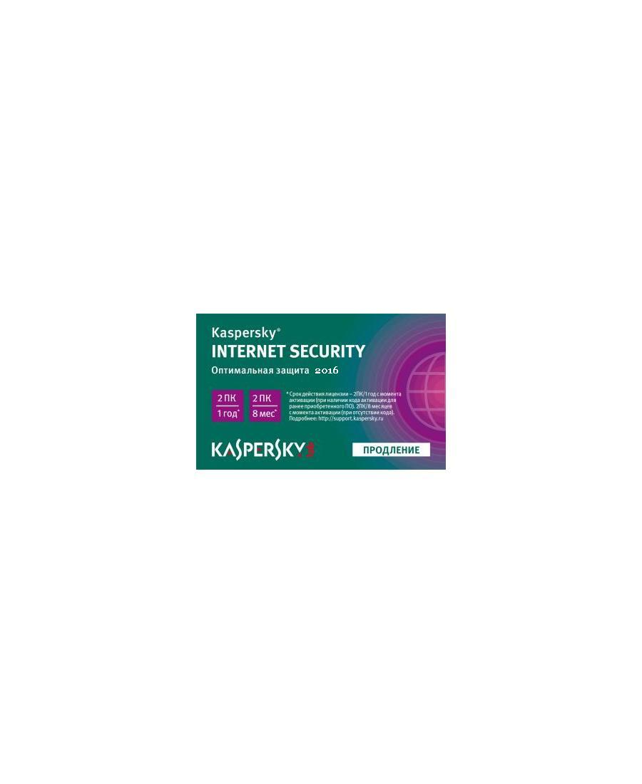 Kaspersky Internet Security 2018, Prelungire